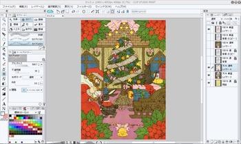 CLIP STUDIO PAINT PRO クリスマスカード 着色