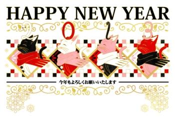 2013年巳年完成年賀状テンプレート(HAPPYNEWYEAR猫2013)赤桃白黒茶背景白