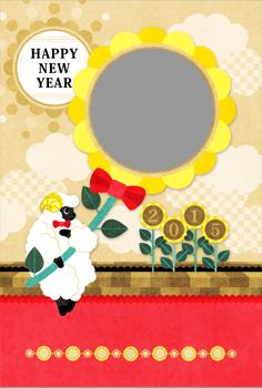 2015年未年完成年賀状テンプレート「向日葵と羊HAPPYNEWYEAR」写真フレーム年賀状