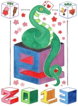 2013年巳年年賀状用イラスト素材(巳サイコロ2013)