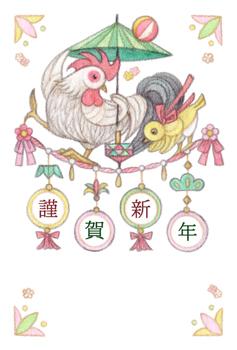 2017年酉年完成年賀状テンプレート「鶏親子演芸傘回し綱渡り」謹賀新年