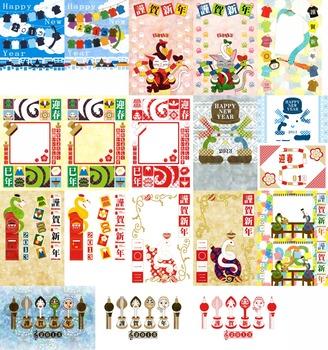 デザイナー年賀状2013(2013年巳年完成年賀状テンプレート)