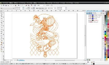 CorelDRAWX5線画イラスト4(emf)