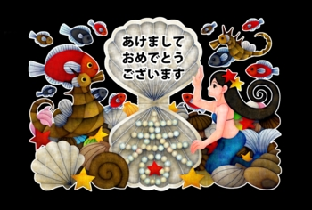人魚と春(黒地)2012年辰年完成年賀状(2012年辰年年賀状用イラスト素材)