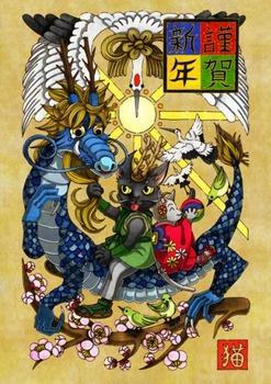年賀イラスト猫と龍フルカラー