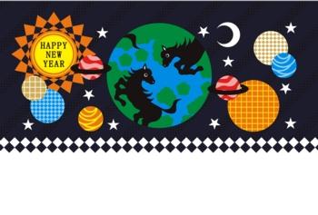 2014年午年完成年賀状テンプレート(宇宙と地球と馬の影絵)HAPPYNEWYEAR