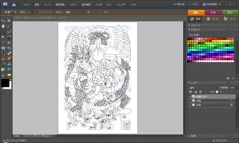 年賀イラスト猫と龍01線画