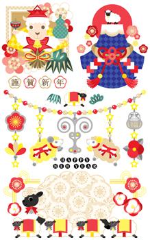 2015年未年年賀状用イラストカットデザイン素材集(瓢箪から独楽・富士山頂・羊飾り・親子)