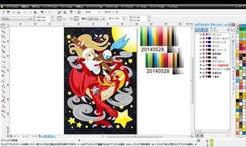 ドラゴンと食堂少女CorelDRAWでアニメ塗り完成