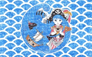0083少女海賊処女航海(デジタル)g