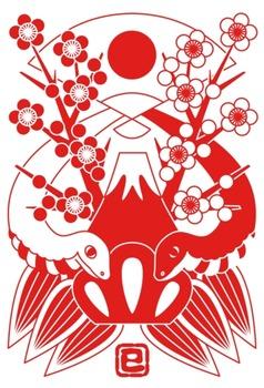 巳年年賀状用イラスト素材(富士山松竹梅日の丸二対蛇・赤一色)
