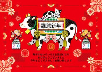 無料2021年(令和3年)丑年イラスト年賀状デザイン「牛猫年賀状」謹賀新年ノーマル