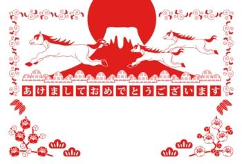 2014年午年完成年賀状テンプレート(走る馬と富士山あけましておめでとうございます)赤一色