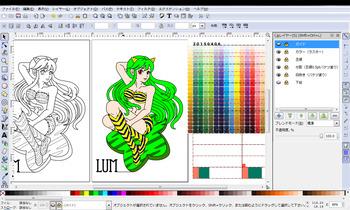 鬼型宇宙人のラムりん(うる星やつら)Inkscapeテスト