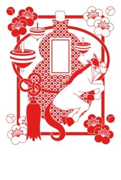 2014年午年完成年賀状テンプレート(瓢箪から駒が出る独楽と駒馬)赤一色賀詞なし