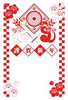 2013年巳年完成年賀状テンプレート(破魔矢と的謹賀新年)赤1色