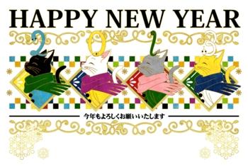 2013年巳年完成年賀状テンプレート(HAPPYNEWYEAR猫2013)カラフル白