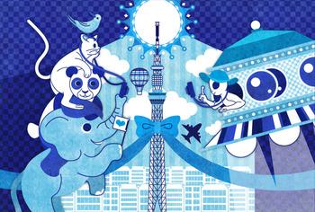 宇宙人と動物たちの東京観光ufoスカイツリー2