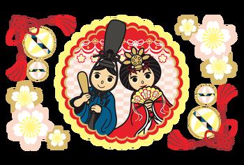 ひな祭りイラストカットデザインイメージ素材「お内裏様とお雛様キャラクター桜鞠和風」