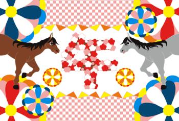 午年年賀状用イラスト素材「花と馬」午年, 年賀状, イラスト, 素材, 花, カラフル, 馬, かわいい, 午, うま, ウマ, horse