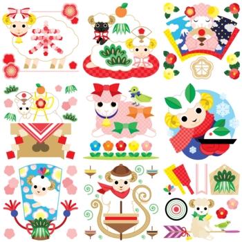 2015年未年年賀状用イラストカットデザイン素材集(縁起物とひつじのキャラクター)カラフル9点