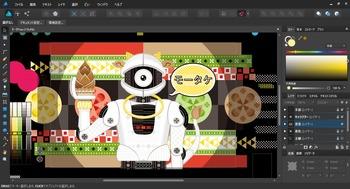 NHK Eテレの「モーガン・フリーマン 時空を超えて」に出てきたロボット(オリジナル要素多め)0010
