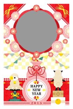 2015年未年完成年賀状テンプレート「瓢箪から梅の花発生機HAPPYNEWYEAR」写真フレーム年賀状