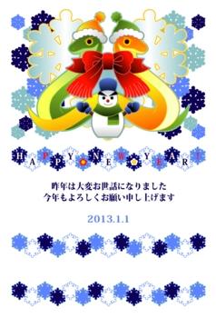 2013年巳年完成年賀状テンプレート(雪達磨とマフラーカラフル)