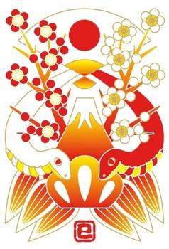 巳年年賀状用イラスト素材(富士山松竹梅日の丸二対蛇・グラデ)
