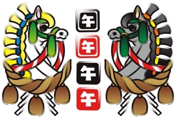 2014年午年年賀状用イラスト素材(手描き筆絵墨絵風飾り馬と注連縄)黒墨