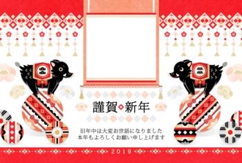 2019年亥年完成年賀状テンプレート「毬乗りお洒落猪赤系和風デザイン写真フレーム1枠」謹賀新年