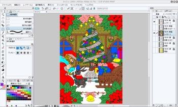 CLIP STUDIO PAINT PRO クリスマスカード 塗り分け