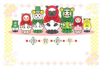 2015年未年完成年賀状無料テンプレート(羊の和風マトリョーシカ人形)謹賀新年