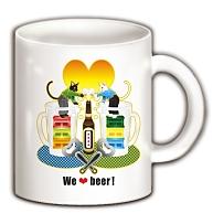 「We love beer!」カラフル マグカップ(ホワイト) 2,100円