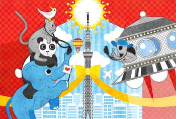 宇宙人と動物たちの東京観光ufoスカイツリー3