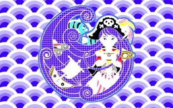 0083少女海賊処女航海(デジタル)e