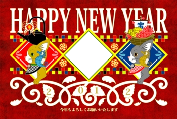 HAPPYNEWYEAR��ǭ�ȱﵯʪ�'̿��ȣ��ˡ�2012ǯäǯǯ����ѥ��饹���Ǻ��