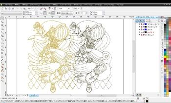 CorelDRAWX5線画イラスト3(pdf)