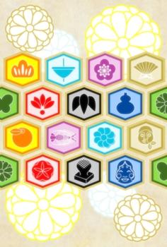フリー素材集(亀甲縁起物と菊模様)
