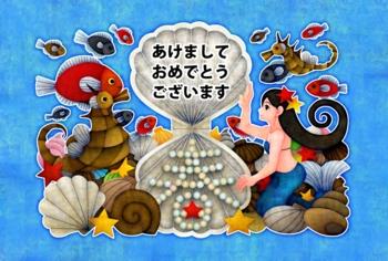 人魚と春(青地)2012年辰年完成年賀状(2012年辰年年賀状用イラスト素材)
