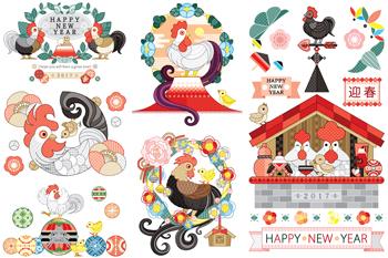2017年酉年年賀状用イラストカットデザイン素材集(富士山・毬・花輪・風見鶏・縁起物・賀詞)色々