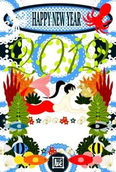 HAPPYNEWYEAR2012人魚とタツノオトシゴ2(2012年辰年年賀状用イラスト素材)
