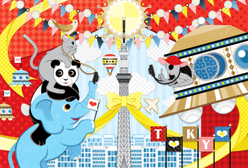 宇宙人と動物たちの東京観光