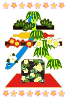 2013年巳年年賀状用イラスト素材(春カラフル)