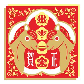 2014年午年年賀状用無料イラスト素材「中国切り絵風対の馬と縁起物賀正」EPS(ベクター)/透過PNG