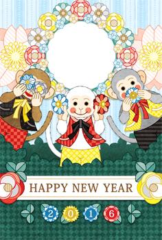 2016年申年完成年賀状テンプレート「花三猿」HAPPYNEWYEAR写真フレーム