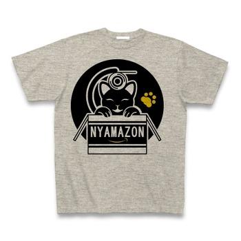 ガムテープで遊ぶ猫とNYAMAZONのダンボール(白) ClubTオリジナルTシャツ(グレー)