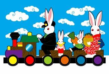 ウサギ一家列車