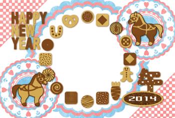 ウマいクッキーHAPPYNEWYEAR2014年午年完成年賀状テンプレート4