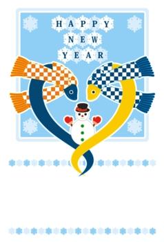 2013年巳年完成年賀状テンプレート(雪とHAPPYNEWYEAR)カラフル